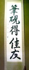 P1000169_2