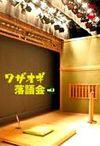 Shinseido_wzbr0003_3