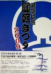 200907102254000