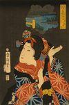 240pxyaoya_oshichi_by_utagawa_kunit
