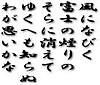 Saigyoukouen2_3_2