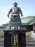 Touyako510