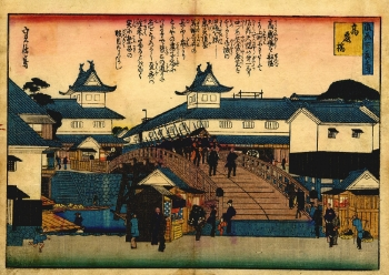 _koraibashi__from__shashin_naniwa_hyakke