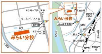 Miraibunkou_map