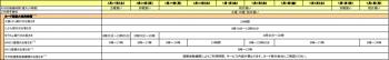 Mitsubishi2019041914_44_14