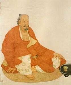 Ootomonotabito