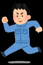 Run_sagyouin_man