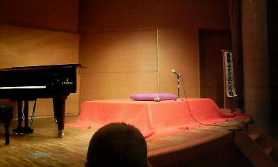 落語とピアノのエンソウ会