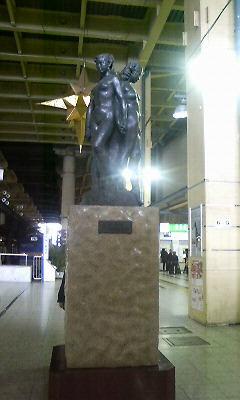 まあ上野駅