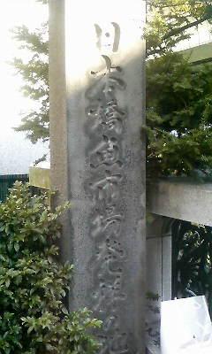 日本橋クリーニング