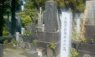 三遊亭圓朝無舌居士