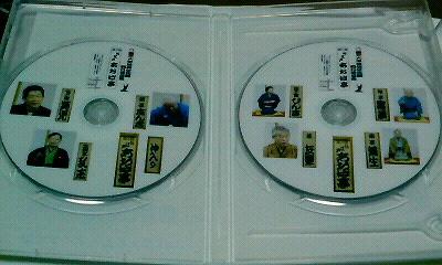 「お江戸あおば亭」DVD