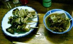 虎ノ門「大串」