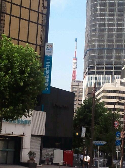東京タワーが縮んだ?