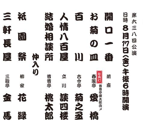 Fw:電子メールで送信: trk_enmoku20<br />  1208.jpg