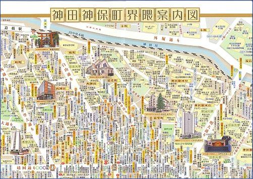 Fw:電子メールで送信: jinbo-cho%20<br />  map500huti.jpg