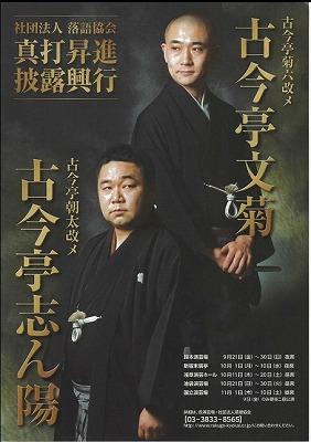 Fw:電子メールで送信: shinshinuchi<br />  _aki1.jpg