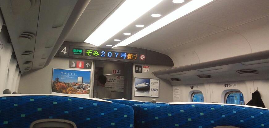 大阪日帰り
