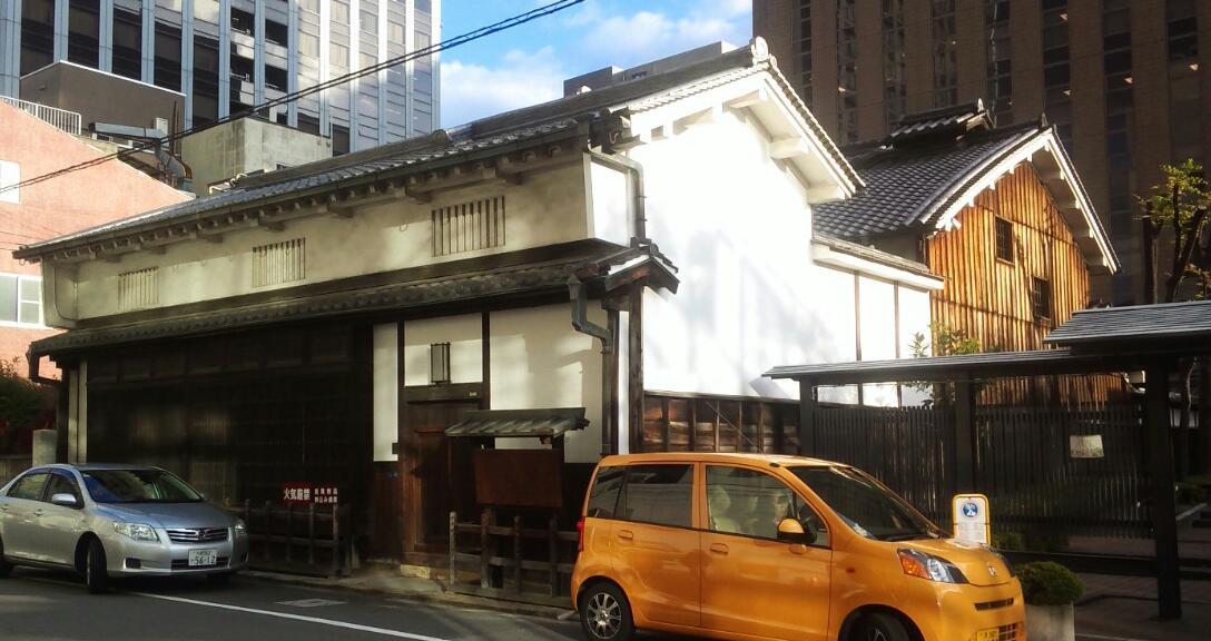 緒方洪庵旧宅跡