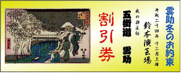 Fw:電子メールで送信: 2012121.jpg