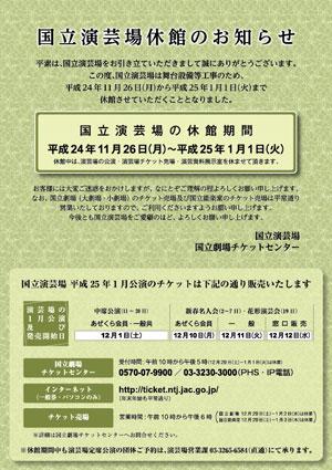 Fw:電子メールで送信: engei_201207<br />  27s.jpg