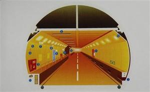 笹子トンネルが?