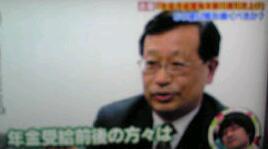 「お台場政経塾」の映像