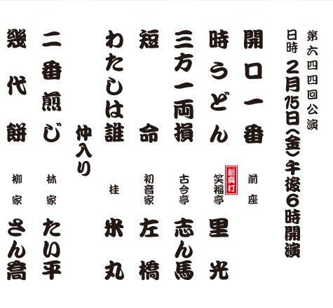 Fw:電子メールで送信: trk_enmoku20<br />  1302.jpg