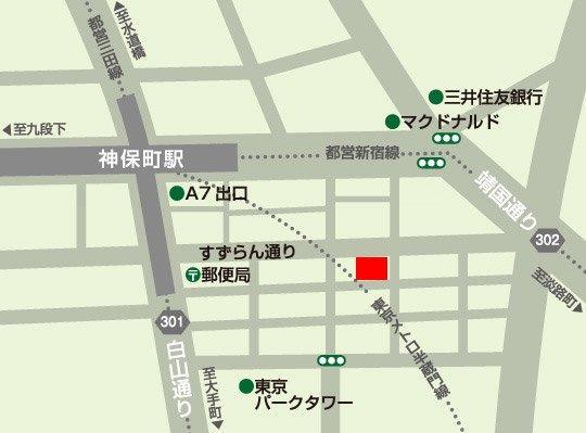 Fw:電子メールで送信: comp_map02.j<br />  pg