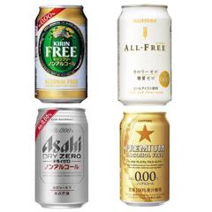 ノンアルコールビール
