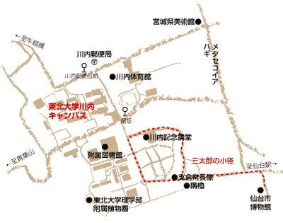 Fw:電子メールで送信: map.jpg