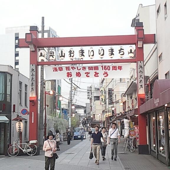浅草黄昏散歩