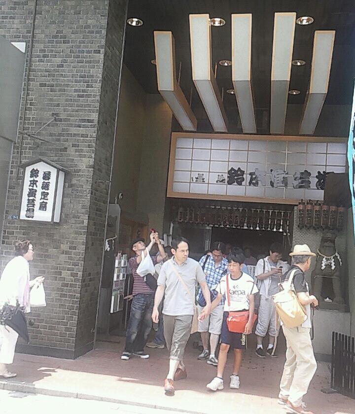 鈴本演芸場の梯子