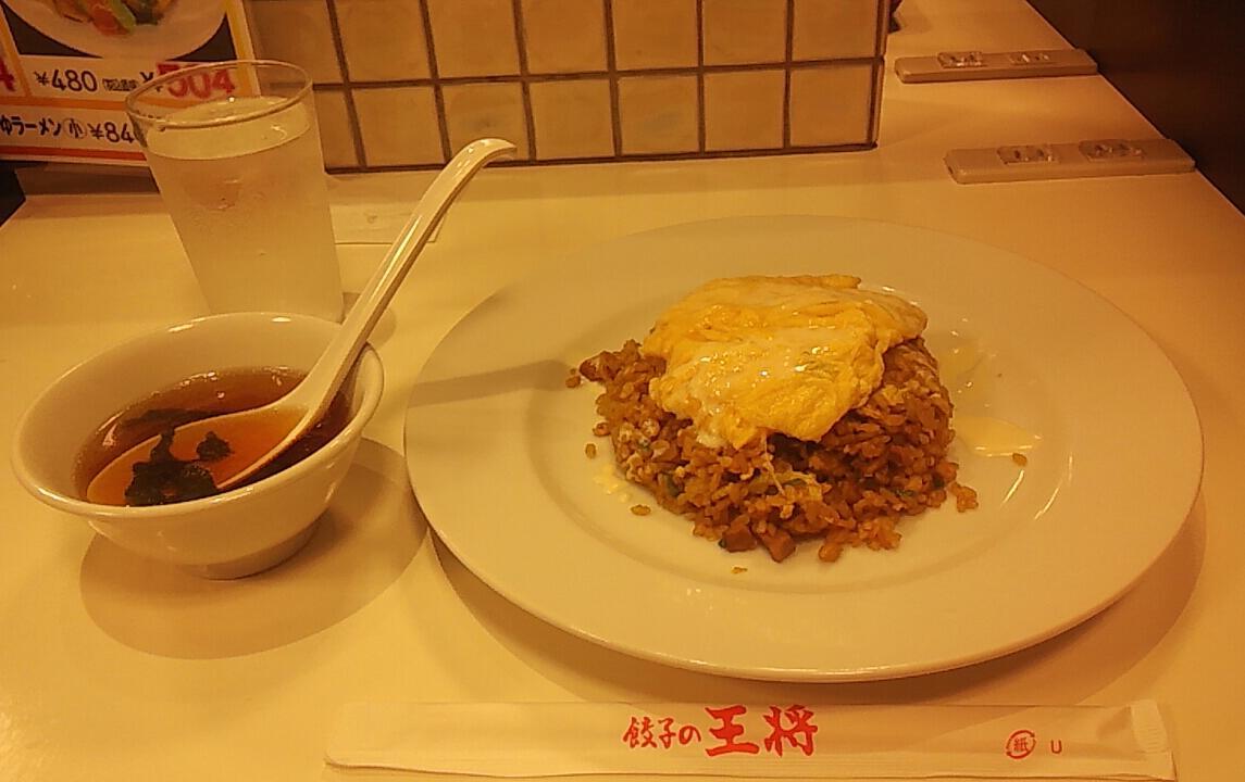 天津ドライカレー炒飯