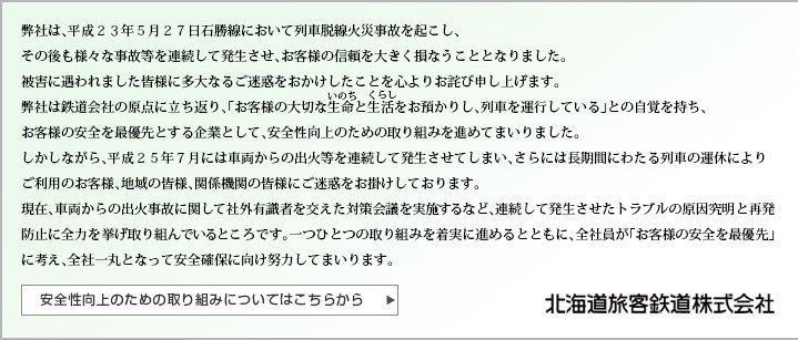 Fw:電子メールで送信: main201308.j<br />  pg