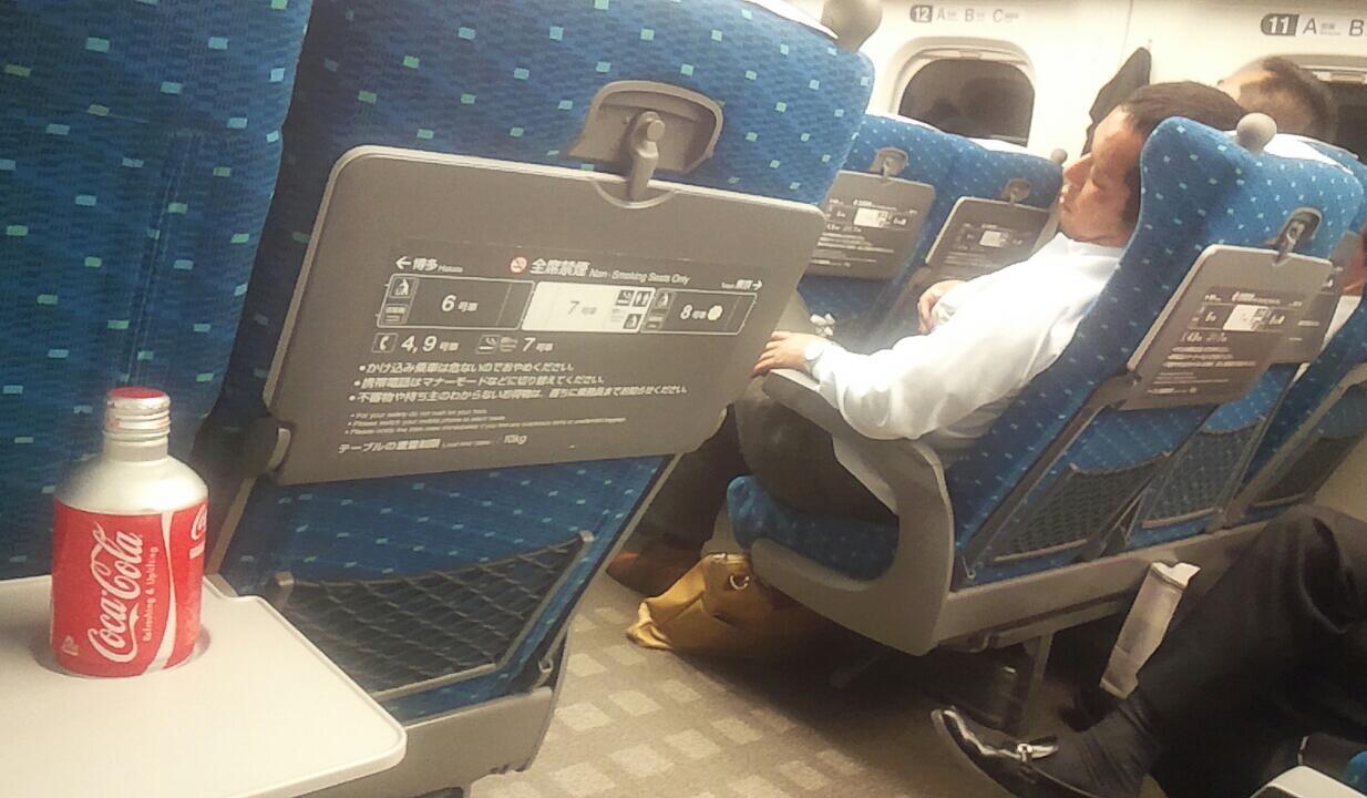 新幹線車中