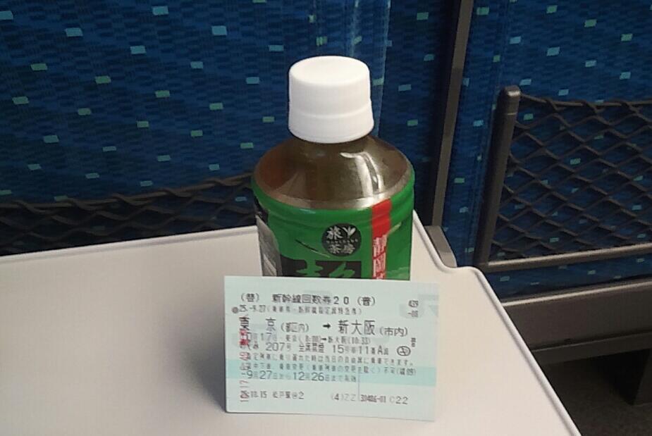 東京駅ホームで