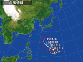 台風27号の動向