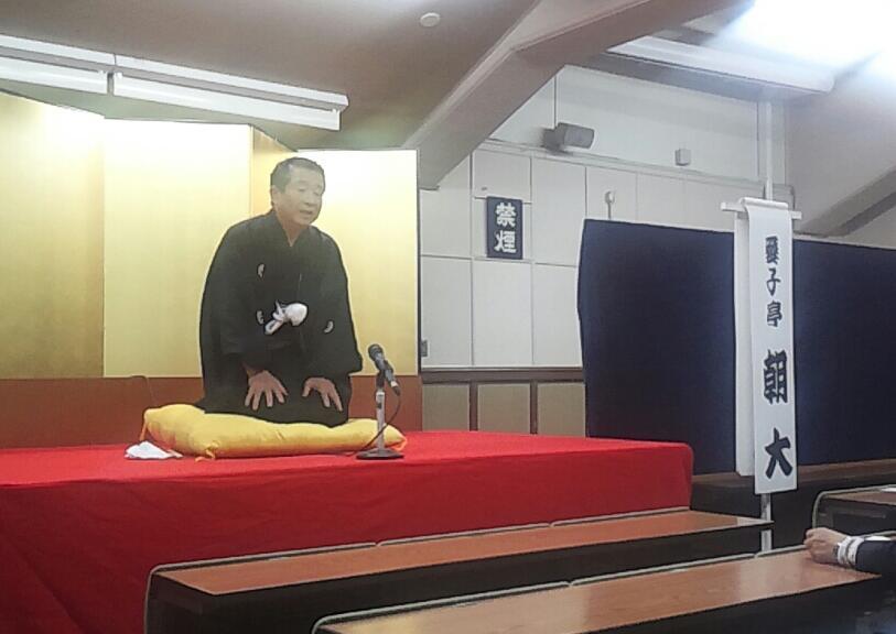 愛子亭朝大師匠