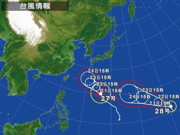 えっ、台風28号も?