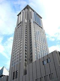 電子メールで送信: 200px-Hotel_Hankyu_International.jpg