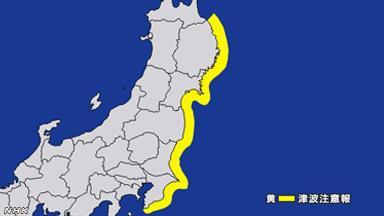 真夜中の地震
