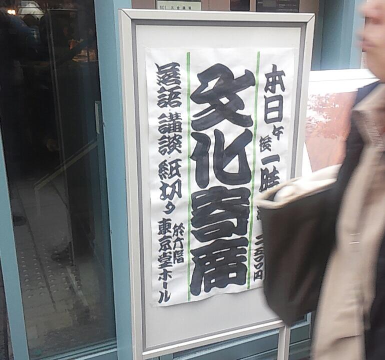 神田神保町