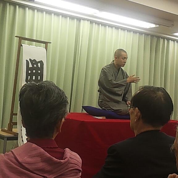 神田神保町文化寄席