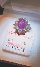 1001万円の指輪