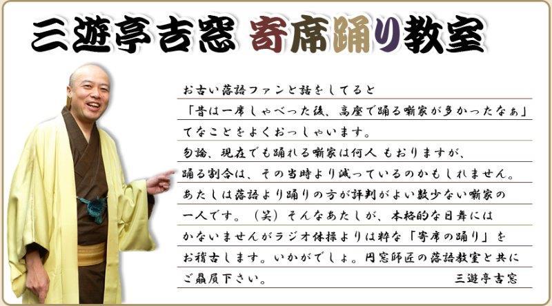 電子メールで送信: yose_main.jpg