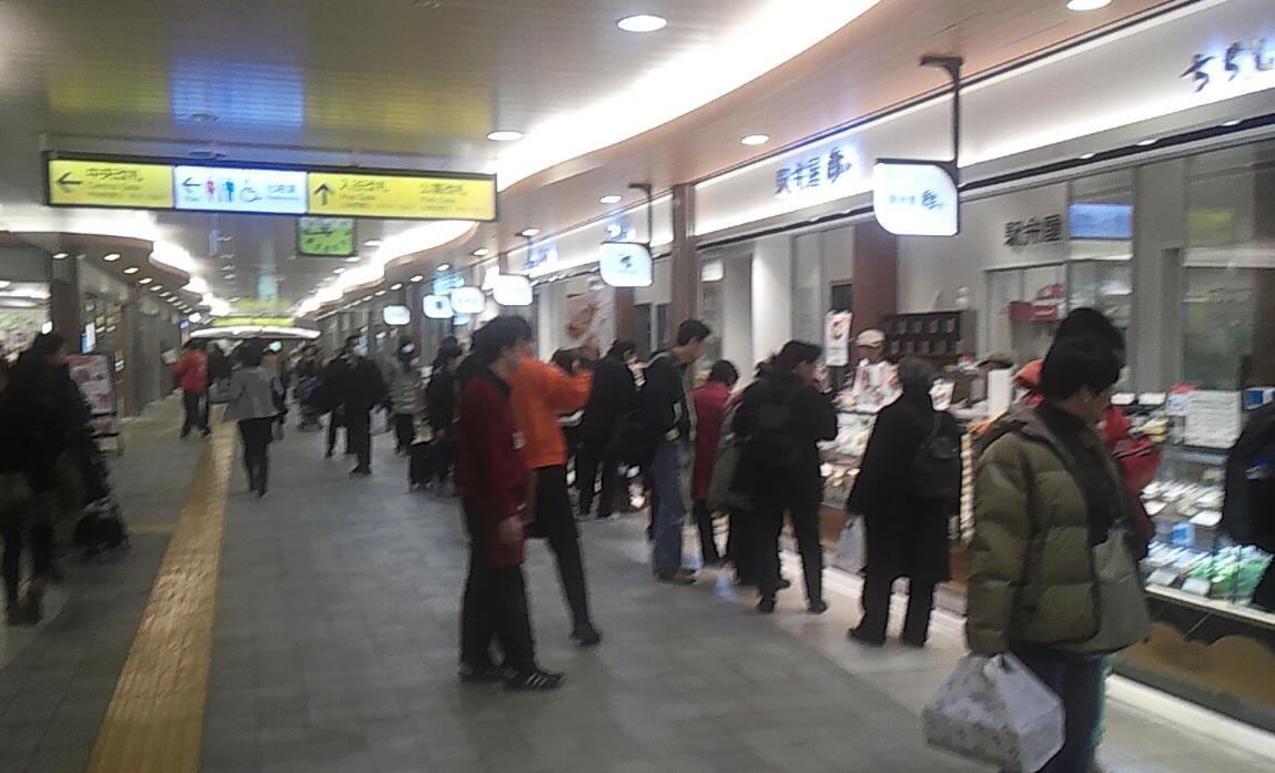 上野駅散策?