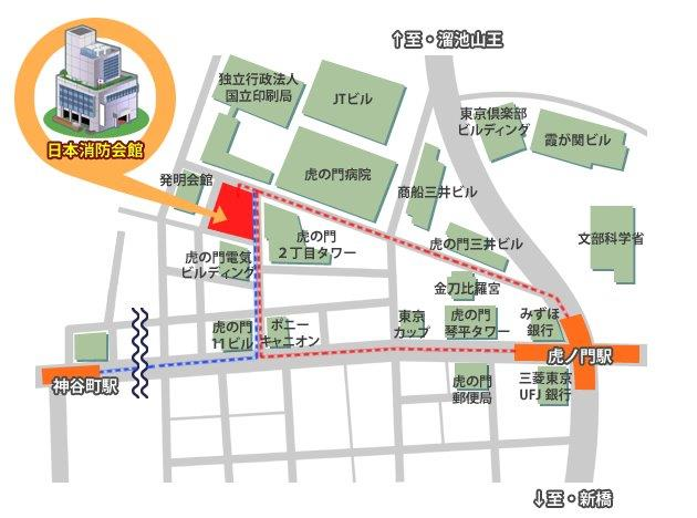 電子メールで送信: img_accessmap.jpg