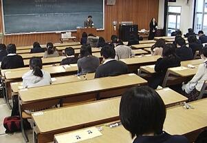 大学入試センター試験