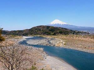 電子メールで送信: 300px-Mt.Iwamoto.jpg